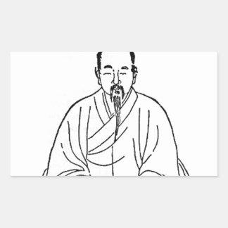 Mann, der in der Meditations-Pose sitzt Rechteckiger Aufkleber
