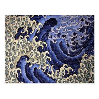 Männliche Welle durch Katsushika Hokusai Postkarte