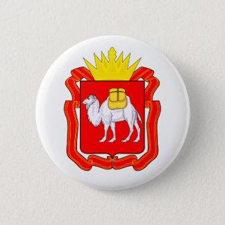Mantel von Tscheljabinsk Runder Button 5,7 Cm