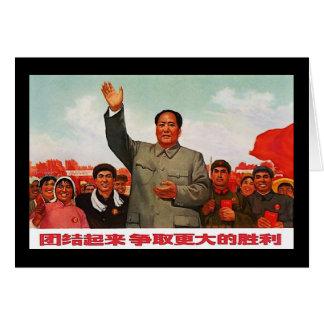 Mao Zedong Karte