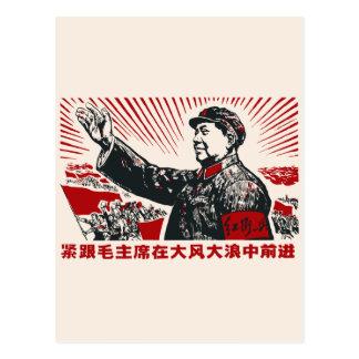 Mao Zedong Postkarte