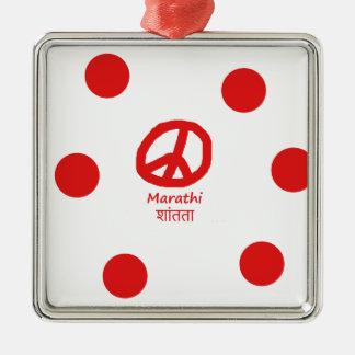 Marathi-Sprache und Friedenssymbol-Entwurf Silbernes Ornament