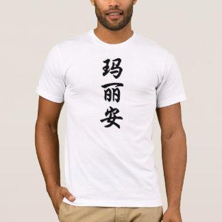 Marianne T-Shirt
