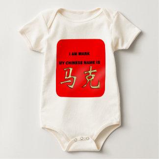 MARKIEREN SIE CHINESISCHEN NAMEN BABY STRAMPLER