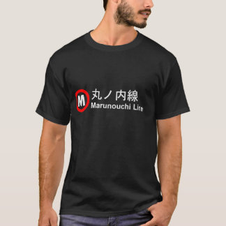 Marunouchi Linie T-Shirt
