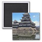 Matsumoto-Schloss, Matsumoto, Japan Quadratischer Magnet
