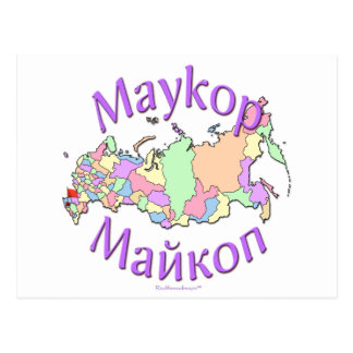 Maykop Russland Postkarte