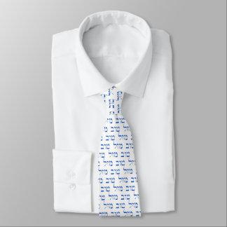 Mazal Tov auf Hebräer Personalisierte Krawatten
