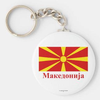 Mazedonien-Flagge mit Namen auf Macedonian Standard Runder Schlüsselanhänger