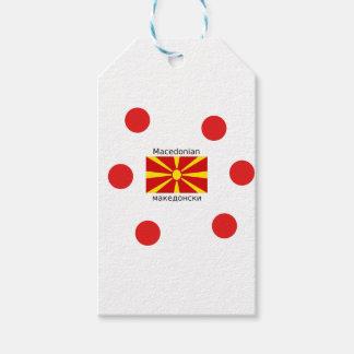 Mazedonien-Flagge und mazedonischer Sprachentwurf Geschenkanhänger