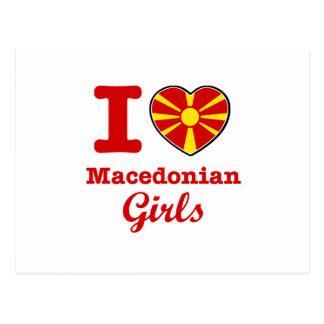 Mazedonischer Entwurf Postkarte