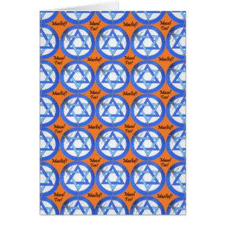 Mazel Tov, Glückwünsche auf Bar Mitzvah Grußkarte