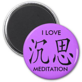 MEDITATIONS-CHINESE-SYMBOL RUNDER MAGNET 5,1 CM
