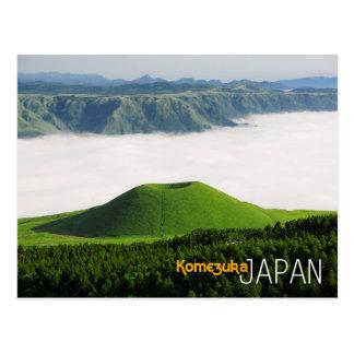 Meer der Wolken bei Komezuka, der Aso, Japan Postkarte