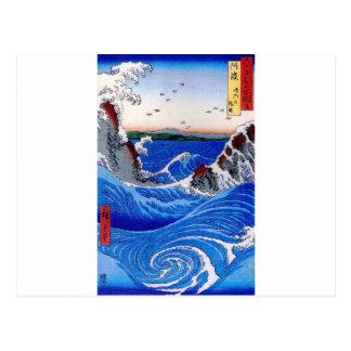 Meer, Hiroshige 歌川広重 Postkarte