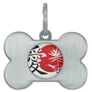 Meine Kanji-Liebe #3 Tiermarke