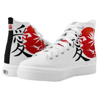 My Kanji Love