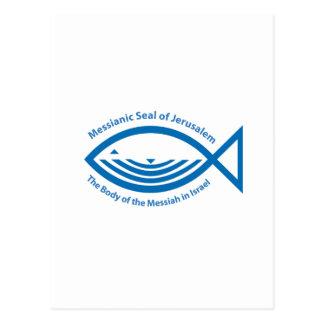 Messianisches jüdisches Siegel von Jerusalem Postkarte