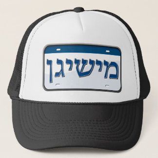 Michigan-Kfz-Kennzeichen auf Hebräer Truckerkappe