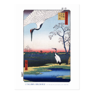 Mikawa Insel-Postkarte Postkarte