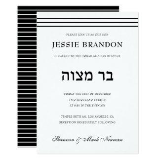 Minimales hebräisches Schwarzweiss-Bar Mitzvah Karte