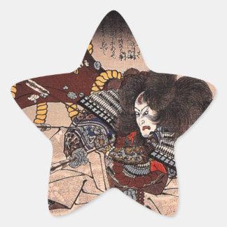 Minori - das tödlich verletzte Taira Tomomori Stern-Aufkleber