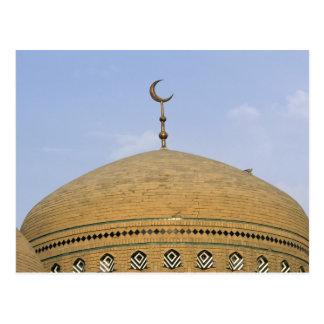 Mirjaniyya Madrasa, Bagdad, der Irak Postkarte