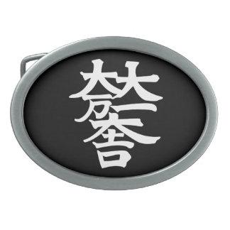 Mitsunari Ishida Ovale Gürtelschnallen