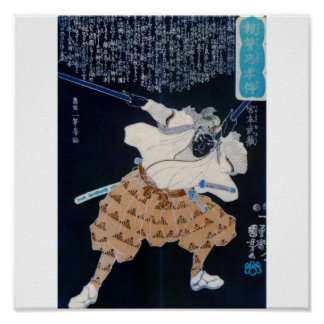 Miyamoto Musashi Malerei circa 1800's Poster