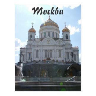 Mockba- Kathedrale von Christus der Retter Postkarte
