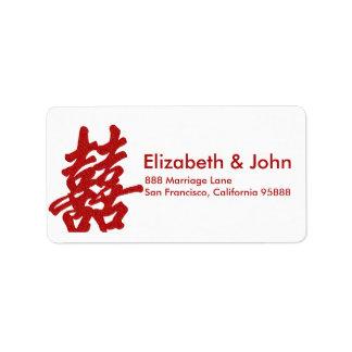 Moderne doppelte Glück-Hochzeit Adressetiketten