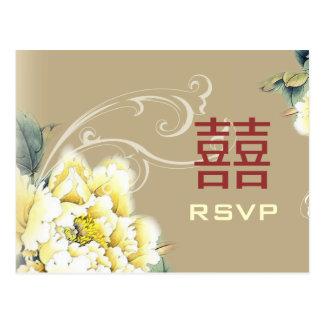moderne Vintage Pfingstrose chinesisches Hochzeit Postkarte
