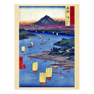 Mogami Fluss- und Gassanberg durch Ando, Hiroshige Postkarte
