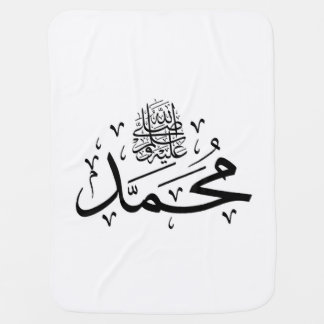 Mohammed-Baby-Decke Babydecken