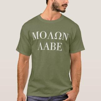 MOLON LABE (ΜΟΛΩΝ ΛΑΒΕ) T - Shirt