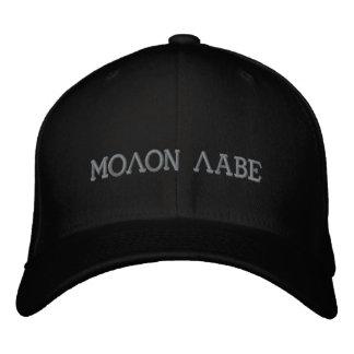 Molon Labe Baseballmütze