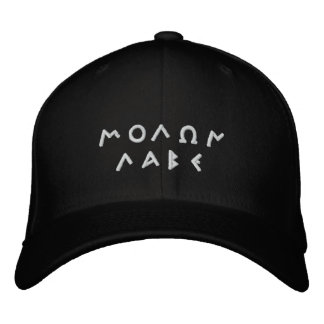Molon Labe gestickter Hut