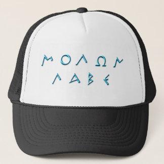 Molon Labe - hellblauer griechischer Text Truckerkappe