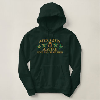 Molon Labe spartanischer Sturzhelm-GROSSE Bestickter Hoodie