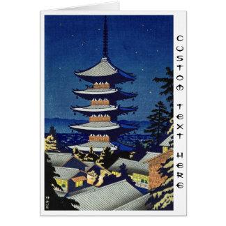 Mond-Licht in Yasaka Pagode Asano Takeji Karte