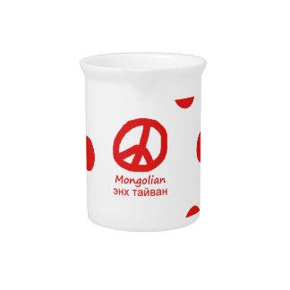 Mongolische Sprache und Friedenssymbol-Entwurf Getränke Pitcher