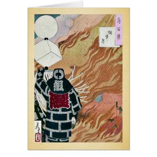Moon durch den Rauch durch Taiso, Yoshitoshi Karte