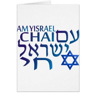 Morgens Israel Chai Karte