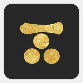 Mori Montag japanisches Samuraiclan-Imitatgold auf Quadratischer Aufkleber