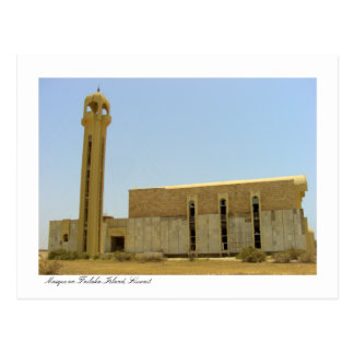 Moschee auf Failaka Insel, Kuwait Postkarte