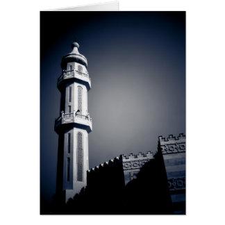 Moschee in Fahaheel, Kuwait Karte