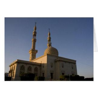 Moschee von Hamza, Suez, SüdSinai, Ägypten Karte