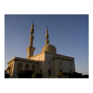 Moschee von Hamza, Suez, SüdSinai, Ägypten Postkarte