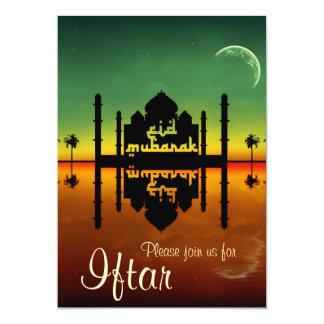 Moscheen-Nachtreflexion Iftar Party Einladung