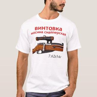 Mosin Nagant PU-Scharfschütze-T - Shirt mit